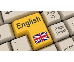 Английски език