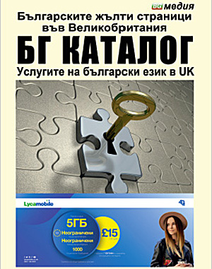 BG_Catalog_9_Edition