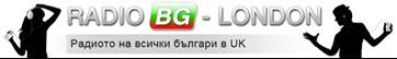 РадиоБг-Лондон Първото радио на българите във Великобритания